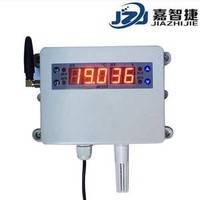 嘉智捷 GSM温湿度报警主机 JZJ-6010B 温湿度监控系统 GSM主机 工业 智能 厂家直销