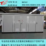 变压器厂家 国内知名箱式变压器厂家-泰鑫电气