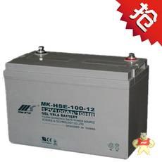 BT-HSE100-12