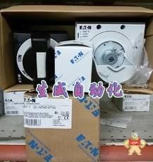NZM2-XTVD