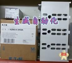 NZM3-4-XKSA