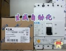 NZMB1-A160