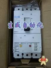 NZMH3-AE400