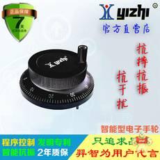 YZ-LGD-80-A