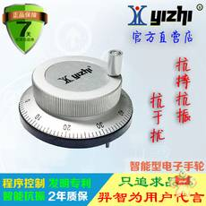 YZ-LGD-80-B-401