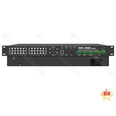 尚为 环境监控系统 EMS-3600