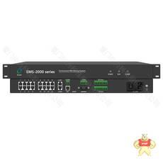 EMS-2600