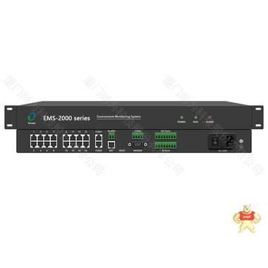 尚为 环境监控系统 EMS-2600