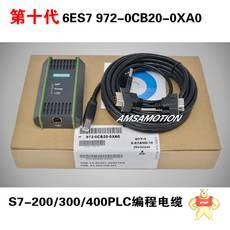 6ES7972-0CB20-0XA0