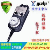 YZ-CK-LGD-B-4-E-3M智能电子手轮,三菱,法那科,手轮脉冲发生器