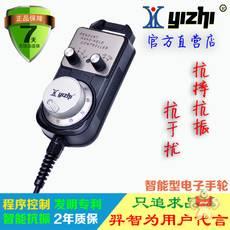 YZ-CK-LGD-B-4-E-3M