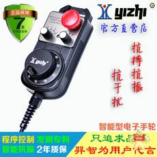 YZ-CK-LGD-A-401-4-S