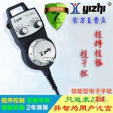 YZ-MINI-LGD-B-401-4-E