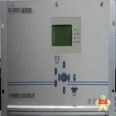 RGS-9000TX-1