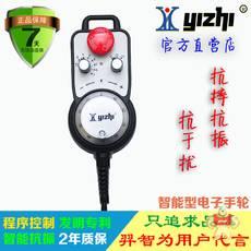 YZ-LX-LGD-241-S
