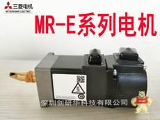 MR-E40A+HF-KE43
