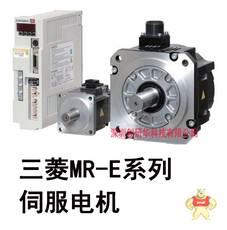 MR-E20A+HF-KE23