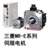 三菱伺服MR-E200A