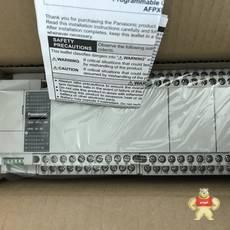 AFPX0L40R FP-X0 L40R