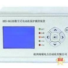 HRS-6610D