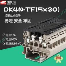 DK4N-TF(5*20)
