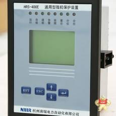 HRS-400E