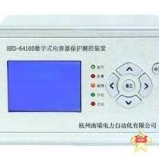 HRS-6410D