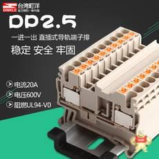 DP2.5