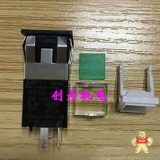PS5D-AS-E