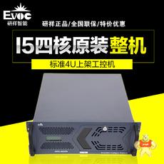HPC-820N