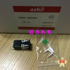 PS5D-ASGZ24