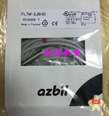 FL7M-2J6HD