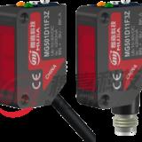 F3小方型塑料壳对射式红光/红外光NPN/PNP常开常闭光电开关穆嘉传感器厂家直销