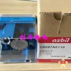 C6097A0110