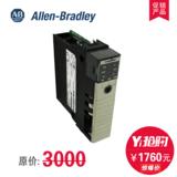 Allen-Bradley 1756-L55