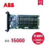 ABB IMASI23 模件