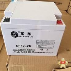 12V26AH/SP12-26