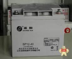 12V40AH/SP12-40