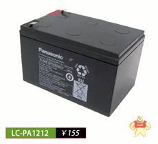 12V12AH/LC-PA1212