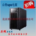 深圳山特C1KSUPS电源价格1KVA延时备用电源C1KS山特电源