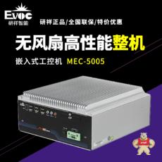 MEC-5005