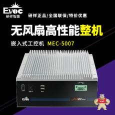 MEC-5007