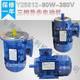 Y2 5612-90W制动铝壳电机 微型电机 东莞电机 长期现货