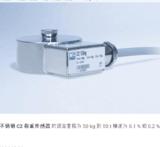 HBM传感器C2/100KG