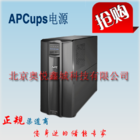 SUA2200R2ICH 参数价格 APC电源SUA2200R2ICH  美国APCups电源