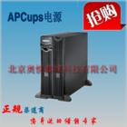 施耐德UPS SURT8000UXICH 产品***长机外接电池包/组 SURT8000UXICH现货供应