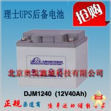 DJM1240
