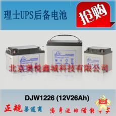 DJW1226