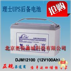 DJM12100