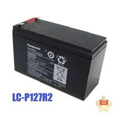 LC-P127R2